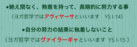 スクリーンショット 2014-04-28 12.29.47 pm