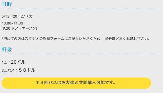 スクリーンショット 2014-05-02 6.02.14 pm