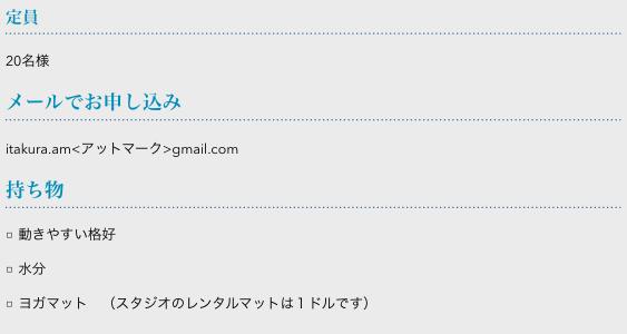 スクリーンショット 2014-05-02 7.35.12 pm