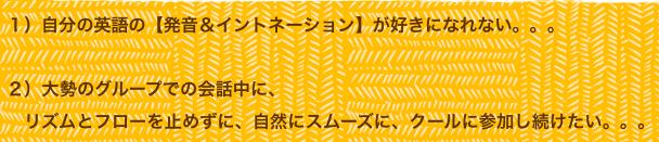 スクリーンショット 2014-05-14 2.57.58 pm