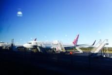 今から日本へ帰ります@空港