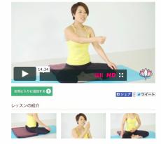 【動画①公開】ウジャイ呼吸の7ステップ