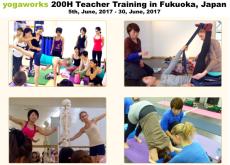 2017年6月開催!yogaworks200時間コースin福岡(全日程)を通訳します