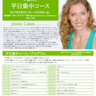 早割はラスト10日!!YogaworksT.T. in 福岡