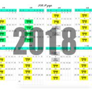 2018 シドニー日本語ヨガ  年間スケジュール